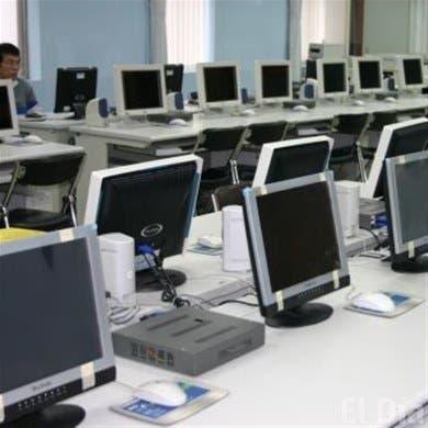 http://eldia.com.do/image/article/129/460x390/0/77A1679E-6133-44B4-B152-E7AD6DD4490E.jpeg