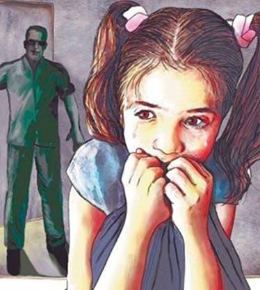 Ilustracion de violacion.