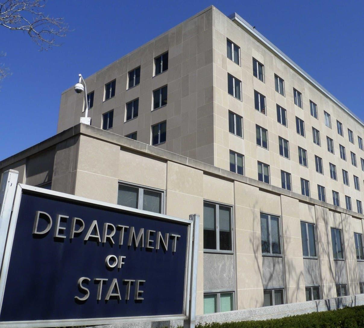 Departamento de Estado estados unidos