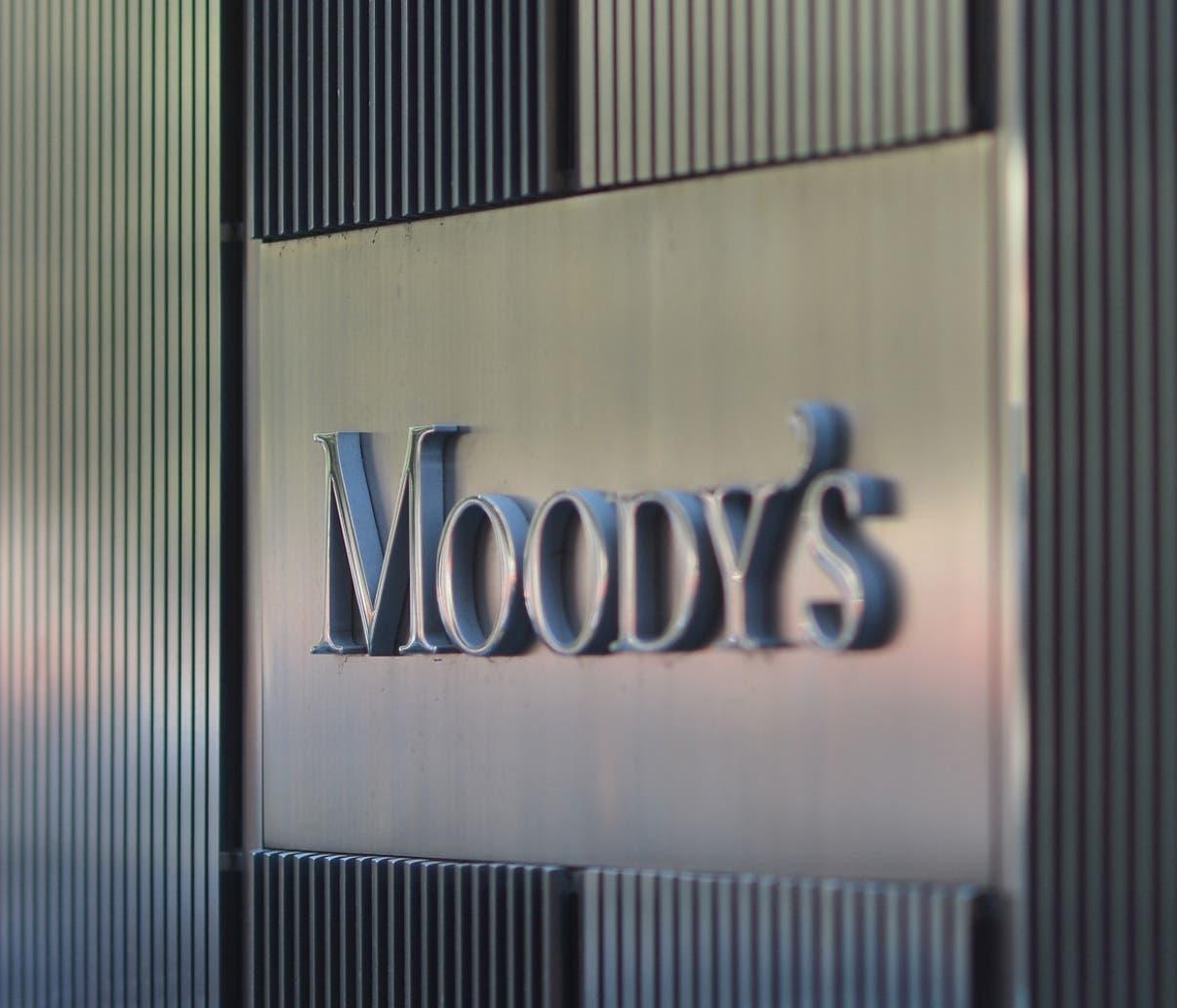 Ratingagentur Moody's sieht deutsche Banken vor schweren Zeiten