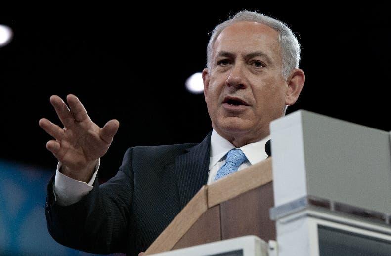 Primer ministro de Israel, Benjamin Netanyahu.