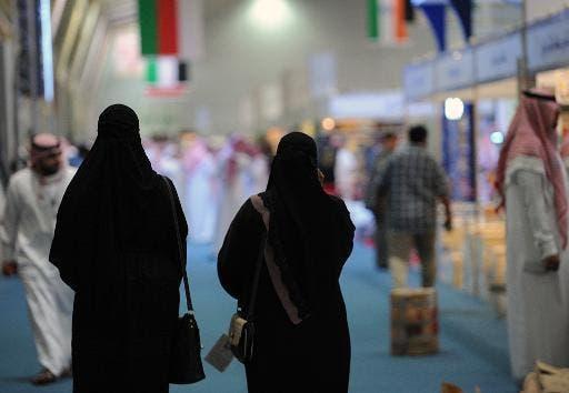 Encarcelan a cuatro mujeres en Arabia Saudí por preparar a sus hijos para la 'yihad'