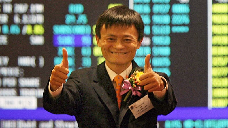 HONG KONG-CHINA-COMPANY-IPO-TECHNOLOGY-INTERNET-ALIBABA