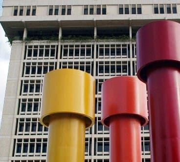 Fachada Banco central 4