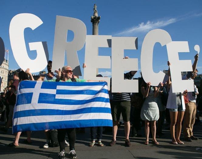 GRECIA-RESCATE