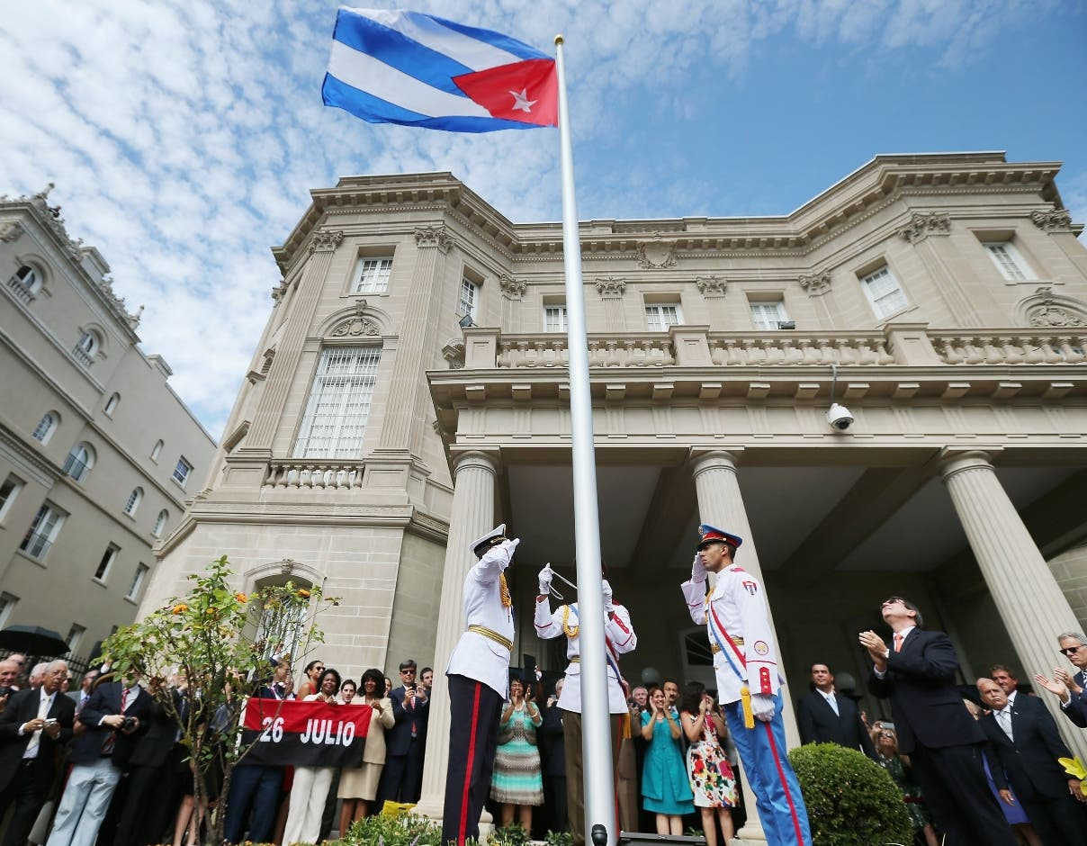 In Historic Reestablishment Of Diplomat Ties, Cuban Embassy Opens In Washington, D.C.