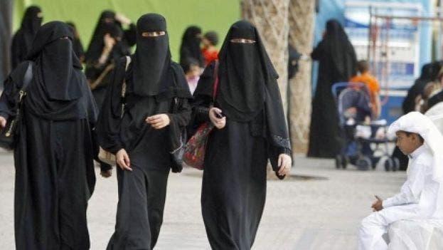 Riad-Arabia-Saudi-Foto-EFE_CYMIMA20151129_0002_13