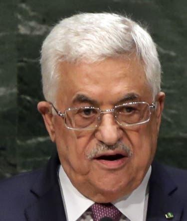 El presidente palestino Mahmud Abás pronuncia un discurso ante la 69na sesión de la Asamblea general de las Naciones Unidas, en la sede de la ONU, el viernes 26 de septiembre de 2014. Abás dijo que Israel cometió crímenes de guerra contra los palestinos en la mas reciente incursión militar israelí en territorio palestino. (AP Foto/Richard Drew)