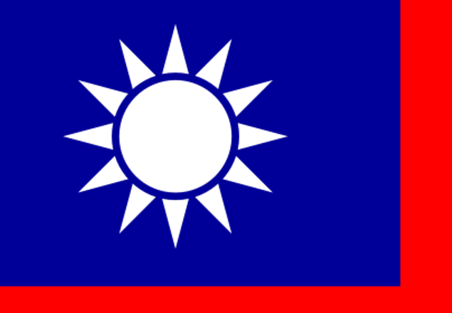 Bandera Taiwan- pequeño