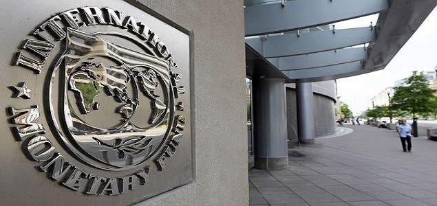 El FMI, optimista en recuperación de Latinoamérica pese a la alta inflación