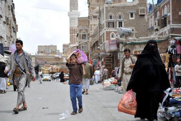 Aumentan a 119 los muertos en un reciente bombardeo a un mercado en Yemen, según Unicef