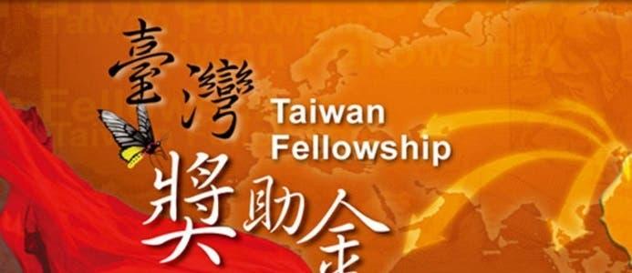 Foto-Beca-Taiwan-Fellowahip-1