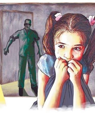 Ilustracion de violacion. Baní