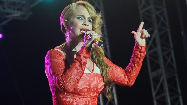 Miriam Cruz. Alegría