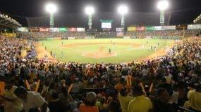 Vista  parcial del estadio Cibao, hogar de las Águilas Cibaeñas.