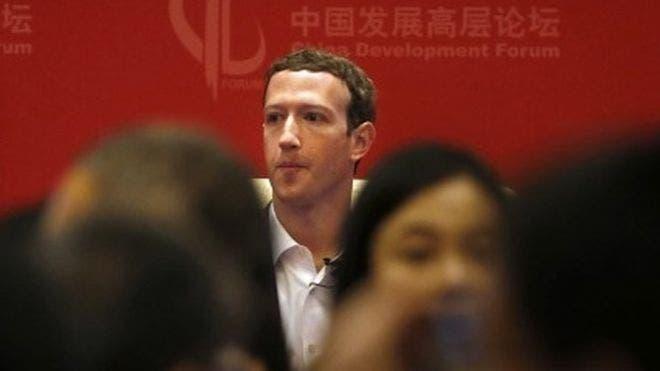 ¿Está Facebook desarrollando una «herramienta de censura» para agradar al gobierno chino?