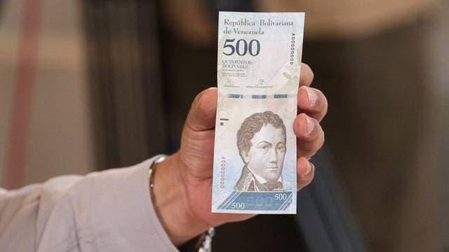El nuevo billete de 500 bolívares llegará hoy al país, dice Maduro