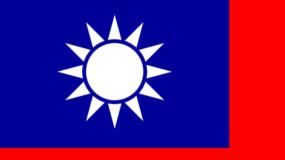 bandera-taiwan