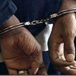 Rojas Encarnación es acusado de haber concertado y planificado el robo en el que resultó muerto un guardia de seguridad del banco.