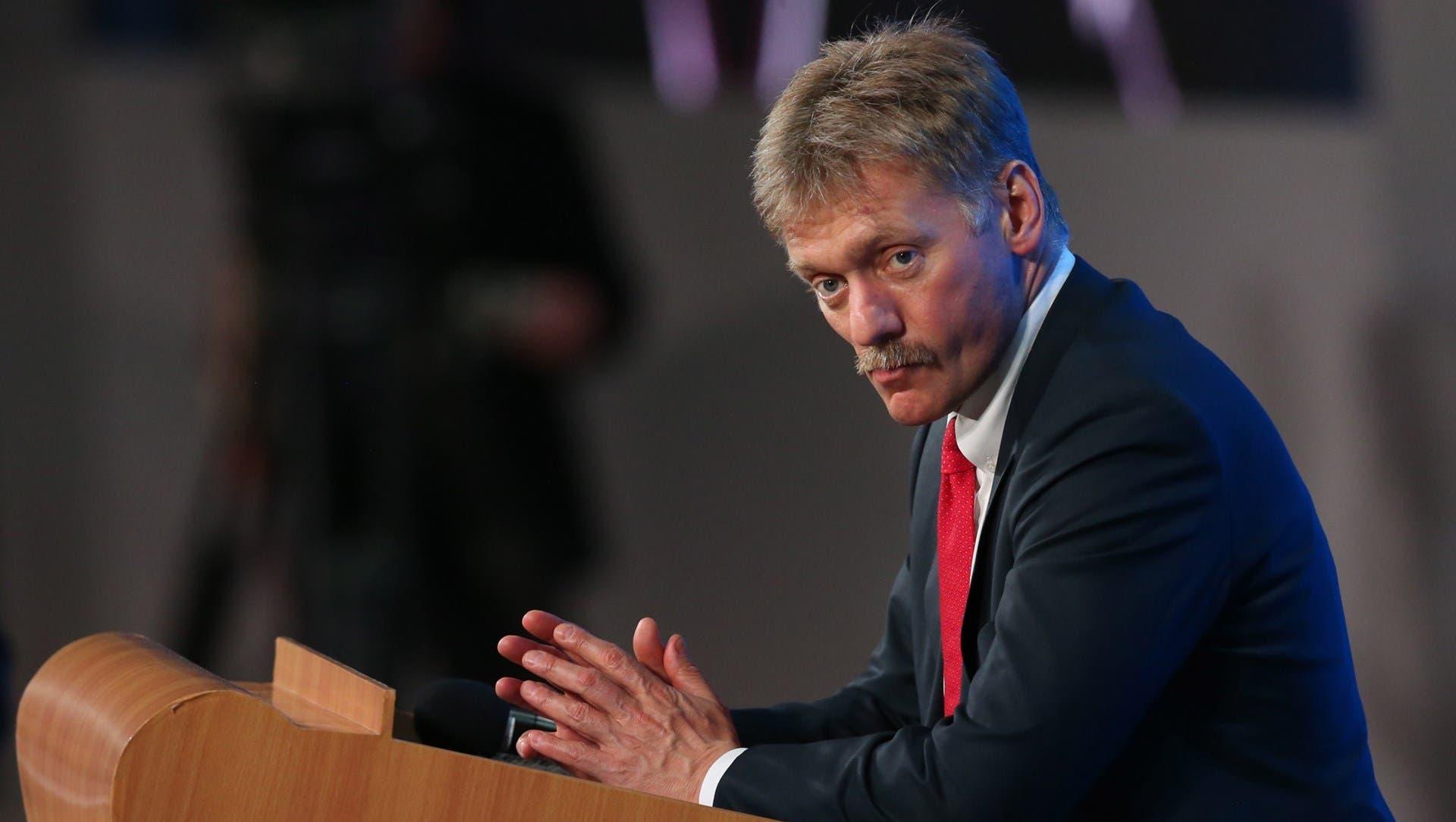 Kremlin Dmitri Peskov