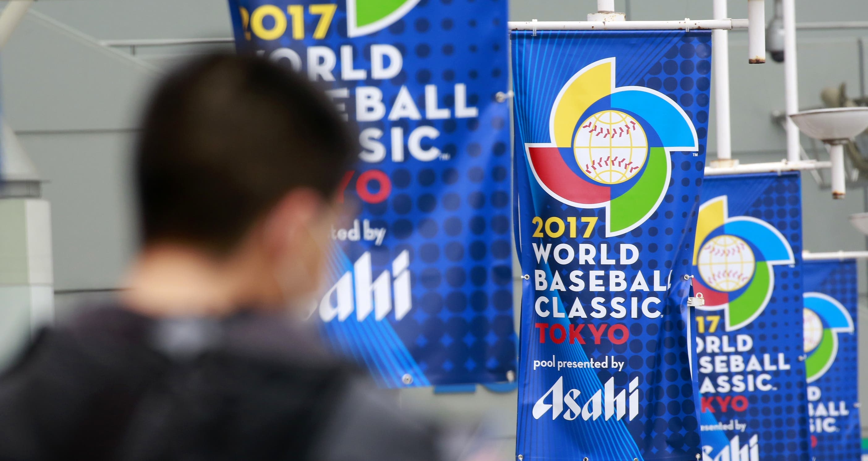 Japan World Baseball Classic