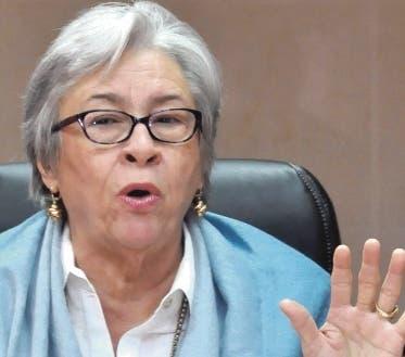 Altagracia Guzmán Marcelino, ministra de Salud Pública.