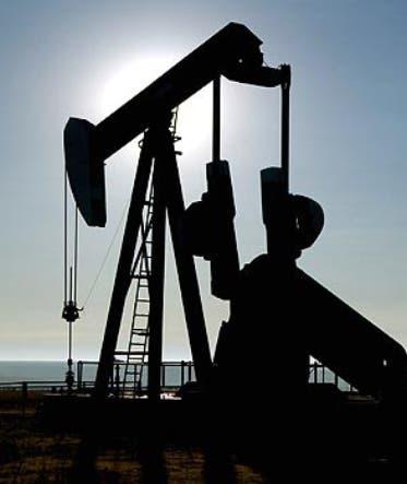 El Mundo.Petroleo Colombia.