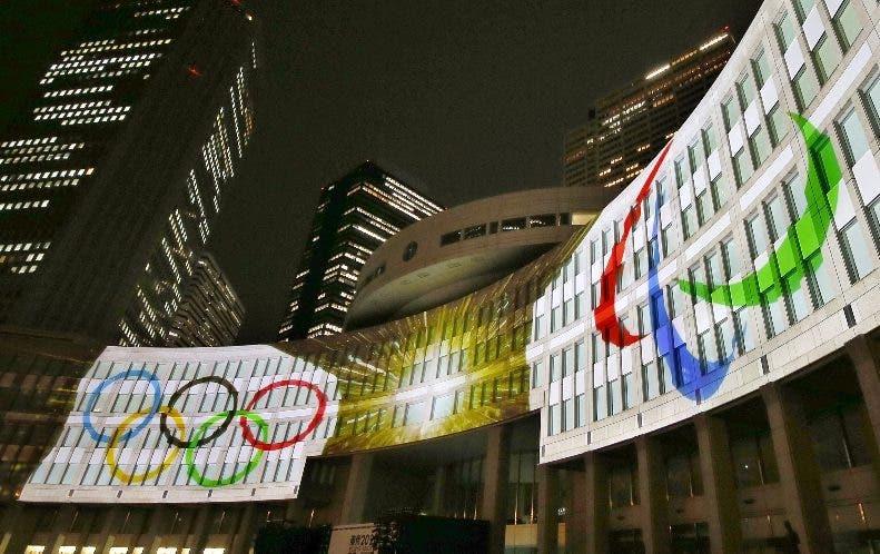 Vista al inicio del festival deportivo en Tokio, Japón.