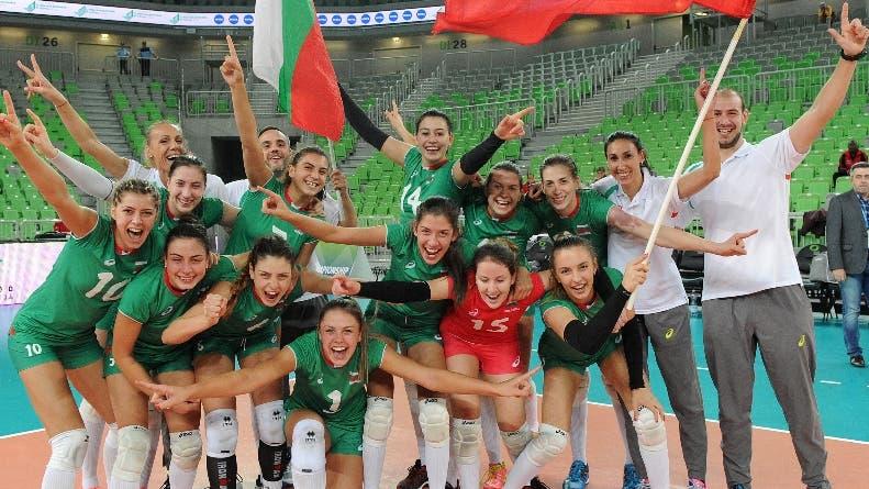 Las jugadoras de Bulgaria celebran luego de la victoria.