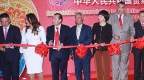 Empresarios y funcionarios asistieron a la apertura del evento.