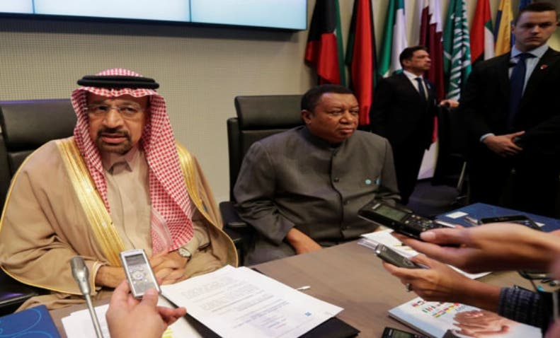 Bakhit al Rachidi, ministro de Petróleo kuwaití.