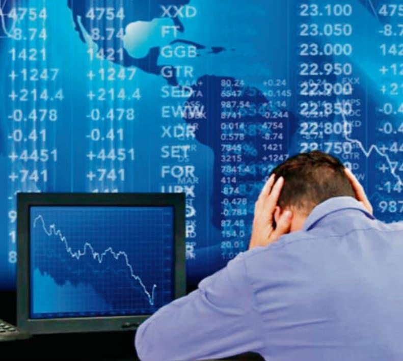 Situación financiera de la región empeorará
