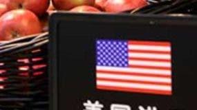 EE. UU. busca ponerles aranceles a 1,300 productos.