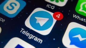 telegram-app-store