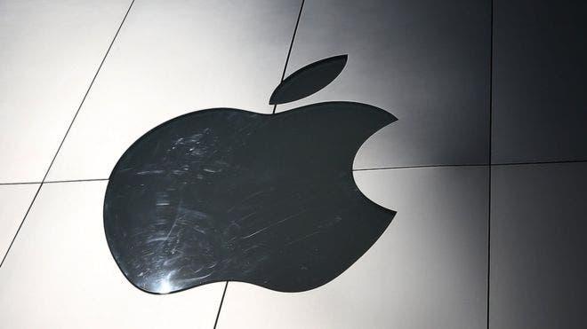 Apple dijo que estaba complacida con el fallo de California.