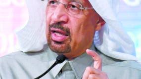 Ministro Jalid al-Falih.