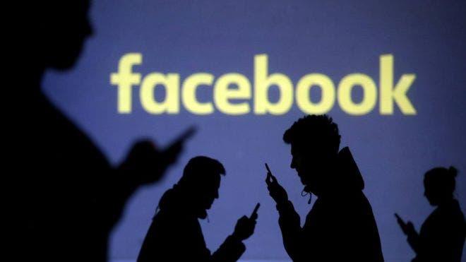 Qué hay detrás del desplome de Facebook en bolsa, la mayor caída de la historia para una empresa en un solo día