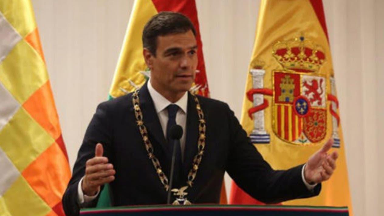 El presidente de España ofrece declaraciones, tras llegar ayer a Bolivia, en su gira por la región.