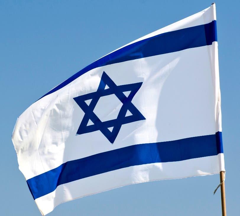 Abinader se alínea con Trump sobre tema israelí