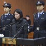 """""""Si mi muerte hiciera que todo volviera a empezar, estaría dispuesta a ser condenada a muerte"""", escribió Mo Huanjing en una carta durante su juicio."""
