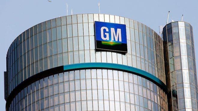 General Motors está haciendo uno de los mayores recortes de la historia de la industria automotriz.