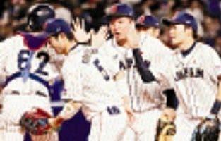 Los japoneses festejan por la victoria en el quinto juego.  AP