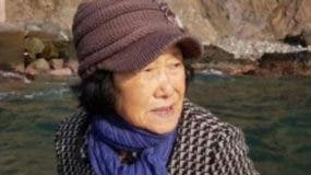 Kim se desempeñó como buceadora  en la isla hasta 2017.