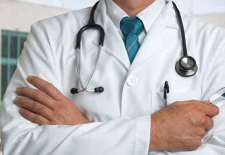 condado-staten-island-con-mas-altos-indices-de-cancer-ciudad-ny