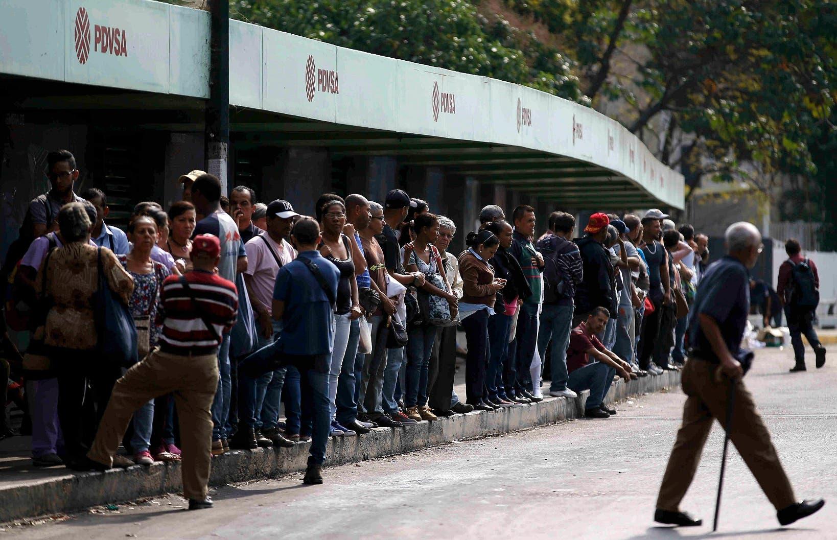 """Con el nuevo apagón se demuestra que aún no se ha corregido por completo la falla que, de acuerdo con denuncias del Gobierno de Nicolás Maduro, se debe a un """"sabotaje"""" orquestado por la oposición con la participación de Estados Unidos."""