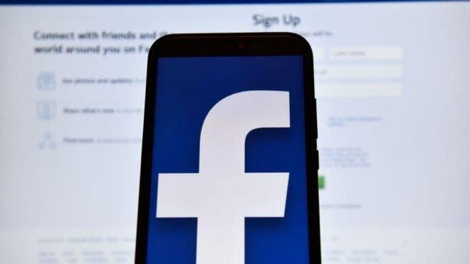 """""""Se puede abusar de Live y queremos tomar medidas para limitar ese abuso"""", señalan desde la compañía liderada por Mark Zuckerberg."""