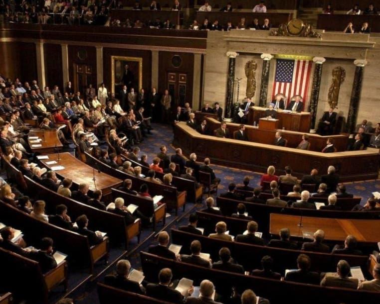 El Senado de Estados Unidos aprobó fondos especiales.