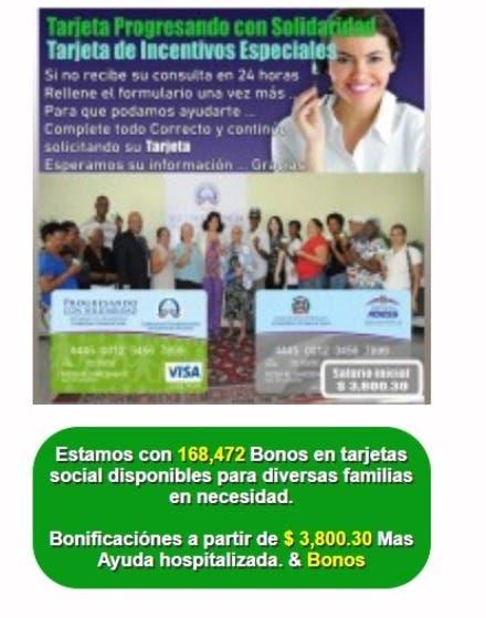 Imagen del portal de Internet  http://tarjetas.global/tarjeta-solidaridad-solicitar-aqui/ mediante el cual se pretende estafar a la  población bajo la promesa de recibir los subsidios sociales que otorga el Gobierno a través de las Tarjetas Progresando con Solidaridad y la de Subsidios Especiales.