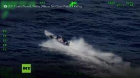 Las autoridades estadounidenses han decomisado en aguas del Pacífico más de 11 toneladas de la droga en las últimas semanas, valoradas en unos 350 millones de dólares.