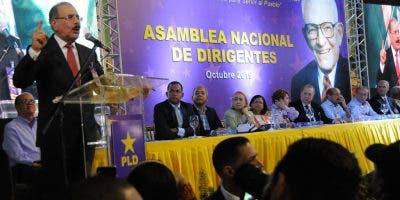 Danilo Medina habla en la Asamble de Dirigentes. Foto: Nicolás Monegro.